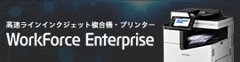 WorkForce Enterprise